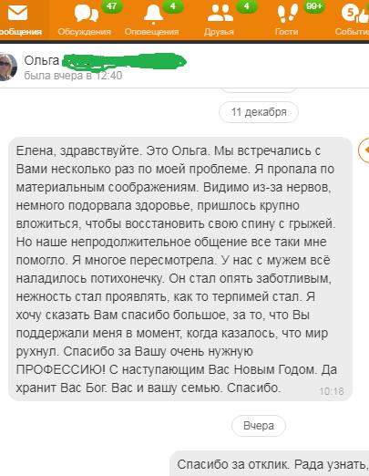 от.png