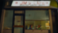 Hearts Shadow -wide Jims cafe.png