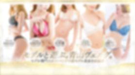 ヴェルグ様_PCスライドバナー_20200618.jpg
