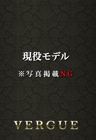 4位 優希ナオ (25) SPECIAL