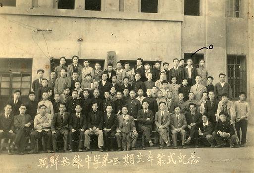 4. 조선무선중학교 제3기생 졸업식 기념(1948년 3월).jpg