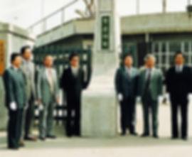04_1980_01.jpg