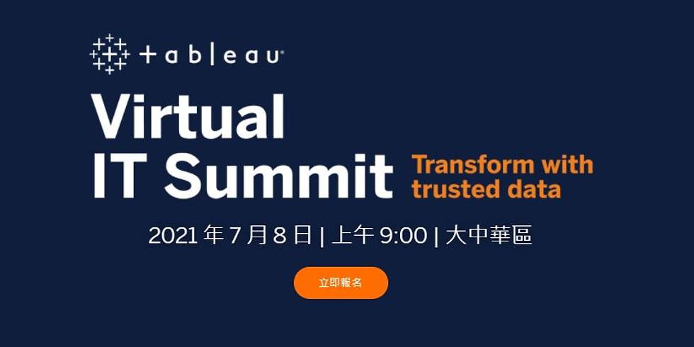 Tableau IT 2021年度直播大會