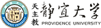 靜宜大學logo.png
