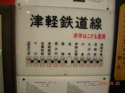 09.9.19弘前同窓会 138_R.jpg