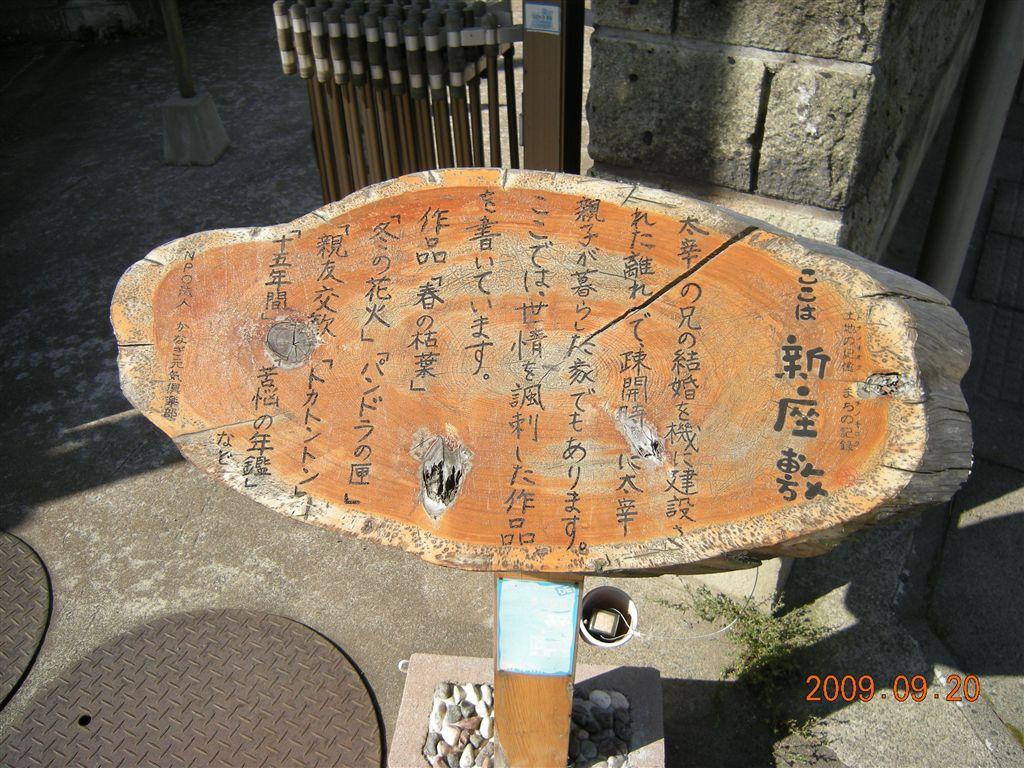 09.9.19弘前同窓会 139_R.jpg