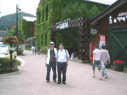 2006-07-17_13.20.40石橋 (小).JPG