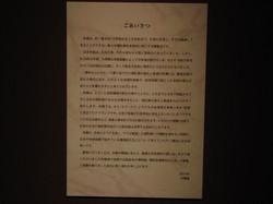 CIMG1885.JPG