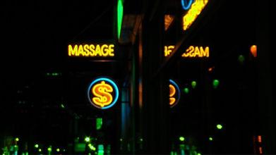 massage $.jpg