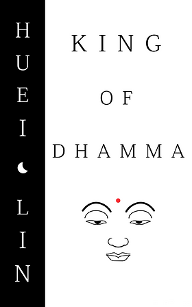 King of Dhamma Cover front.png
