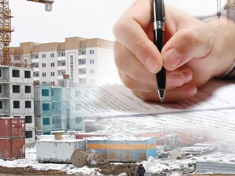 Налоговые поправки для застройщиков с проектным финансированием