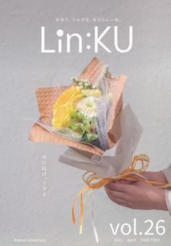 Back number | lin-ku