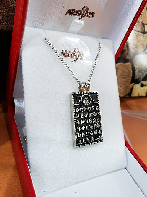 #1433 - Armenian Alphabet Sterling Silver Antique Pendant