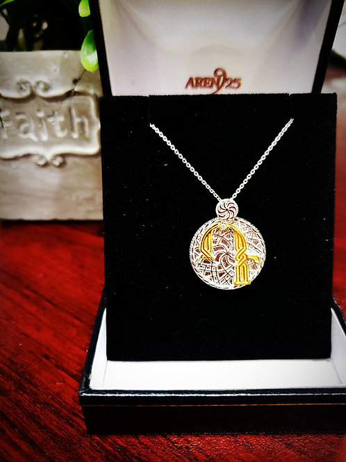 "Armenian ""Ta - Da"" Sterling Silver Pendant with Gold Plated Letter"