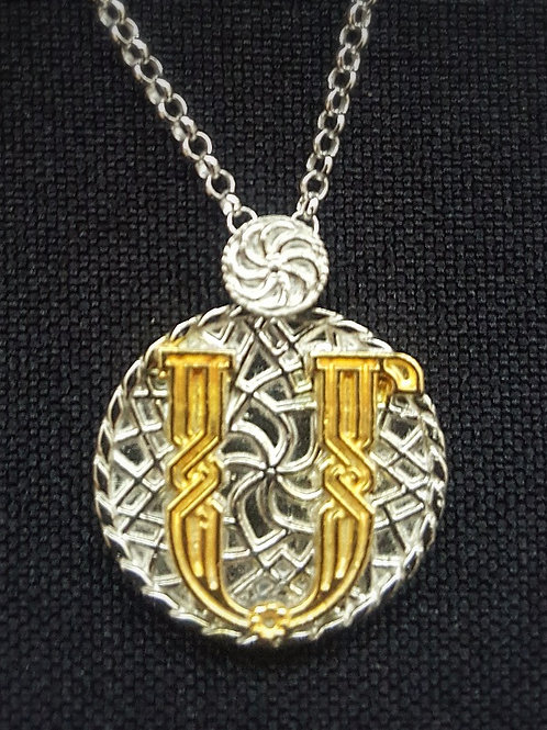 """Armenian """"Men"""" Sterling Silver Pendant with Gold Plated Letter"""