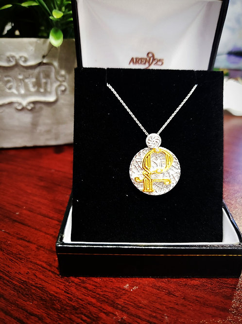 """Armenian """"Ke """" Sterling Silver Pendant with Gold Plated Letter"""