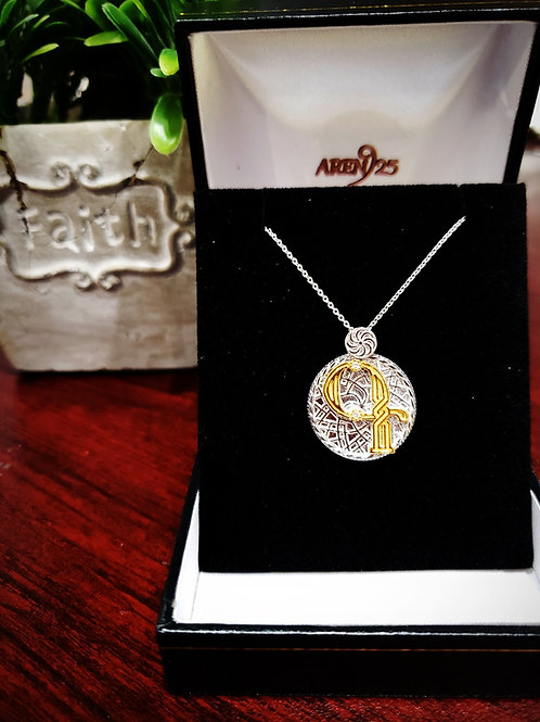 "Armenian ""Kim - Gim"" Sterling Silver Pendant with Gold Plated Letter"