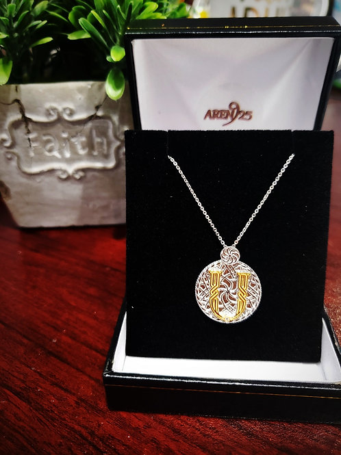 "Armenian ""Se "" Sterling Silver Pendant with Gold Plated Letter"