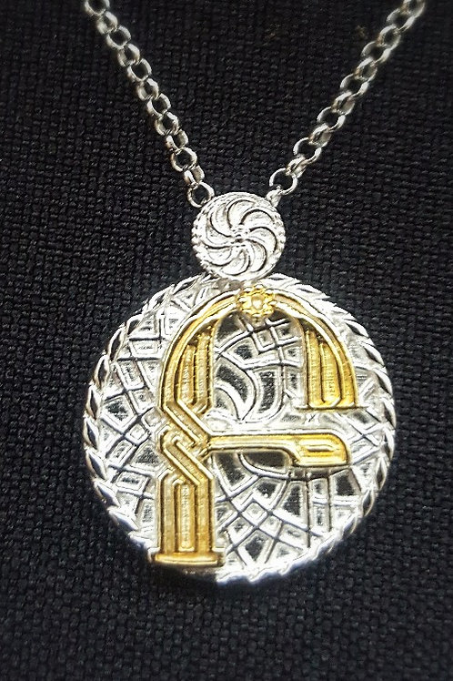 "Armenian ""Pen - Ben"" Sterling Silver Pendant with Gold Plated Letter"