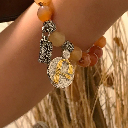 #1501 Personalized Initial Agate Gemstone Bracelets