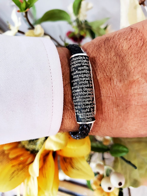 #1313-Armenian Prayer Bahir Sterling Silver with Leather Bracelet Magnetic