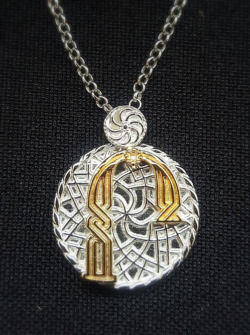 """Armenian """"Rey - Re"""" Sterling Silver Pendant with Gold Plated Lette"""