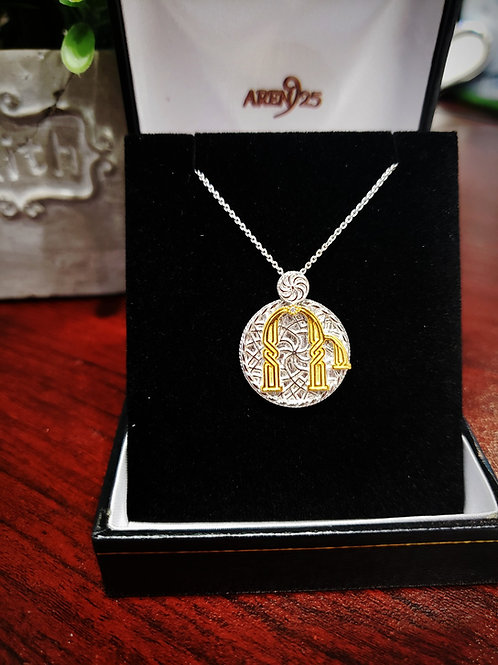 """Armenian """"Ra"""" Sterling Silver Pendant with Gold Plated Letter"""