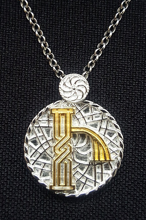 """Armenian """"Ini"""" Sterling Silver Pendant with Gold Plated Letter"""