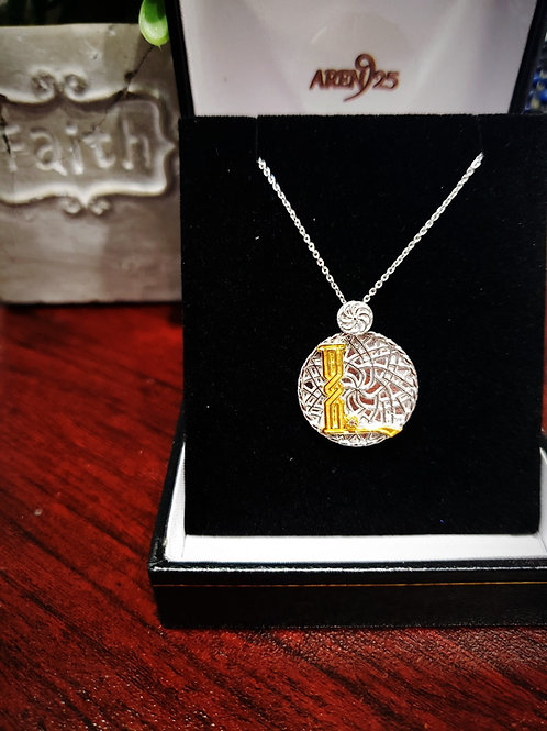 "Armenian ""Luyn"" Sterling Silver Pendant with Gold Plated Letter"