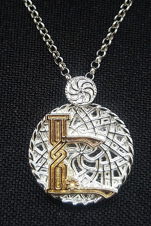 "Armenian ""Eh"" Sterling Silver Pendant with Gold Plated Letter"