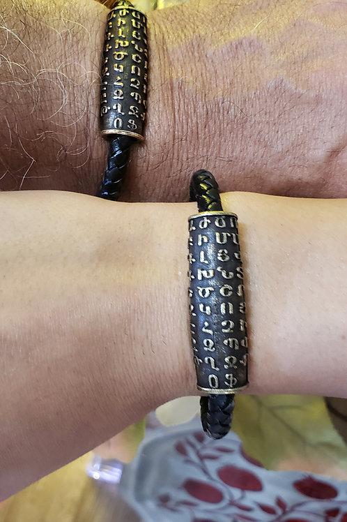 Armenian Alphabet Single Row Leather Magnet