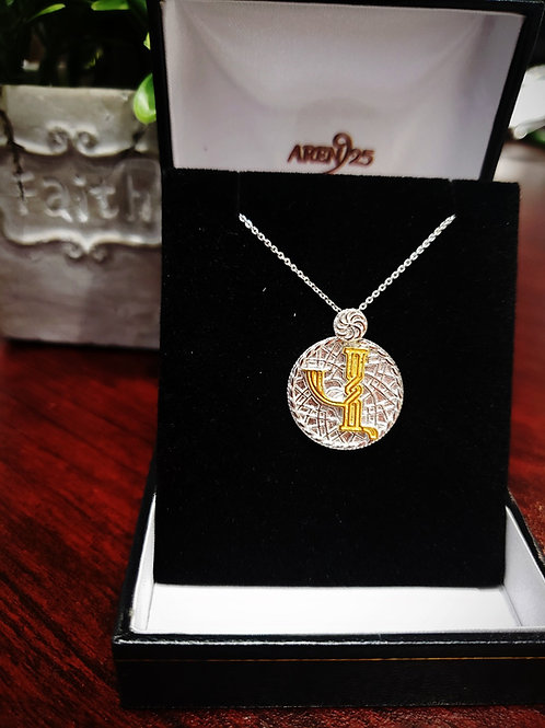 "Armenian ""Vo"" Sterling Silver Pendant with Gold Plated Letter"