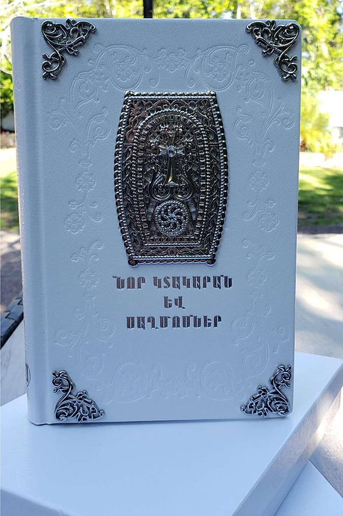 Armenian Holy Bible for Christening 7.3 x 5.2 inch $125.00