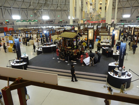 KOUGEI EXPOが開催されました(サンドーム福井)【11/25~11/27】