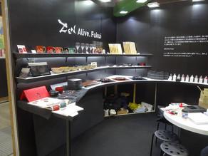 インバウンドマーケットEXPO2018 福井県ブース内に出展しました【2/21~2/23】