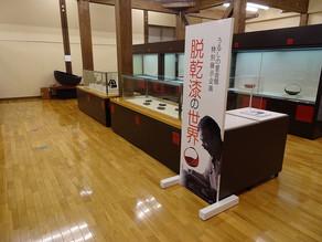 特設展示「脱乾漆の世界」開催されました。