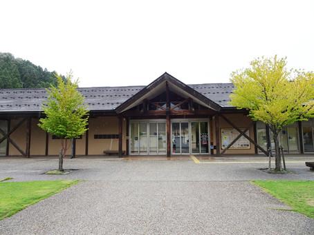 9月4日(火)は台風21号接近のため、うるしの里会館は午後休館とさせていただきます。