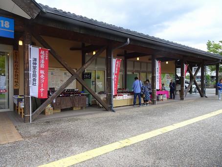 河和田塗 越前漆器 山車・漆器まつりが行われました【9/15・16】