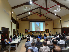 越前漆器国際シンポジウム発表会が行われました。