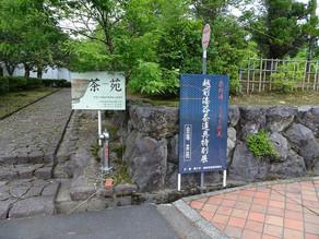 越前漆器 茶道具特別展が開催されました。【5/27~5/29】