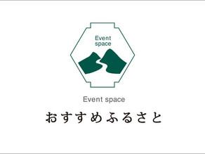 【まるごとにっぽん Event space】おすすめふるさと出展「福井県丹南五産地(越前ものづくりの里)」