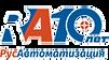 logo10let.png