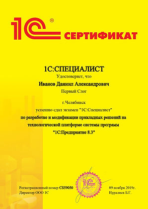 report (2)_page-0001.jpg