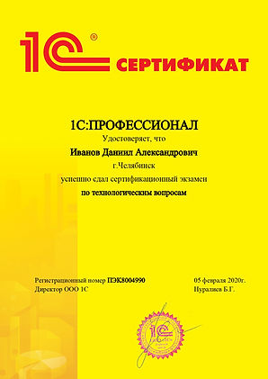 report (3)_page-0001.jpg