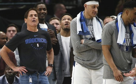Mark Cuban plans to pay arena workers amid NBA stoppage