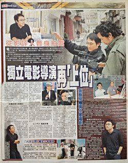 成報人物專訪. SingPao Newspaper.