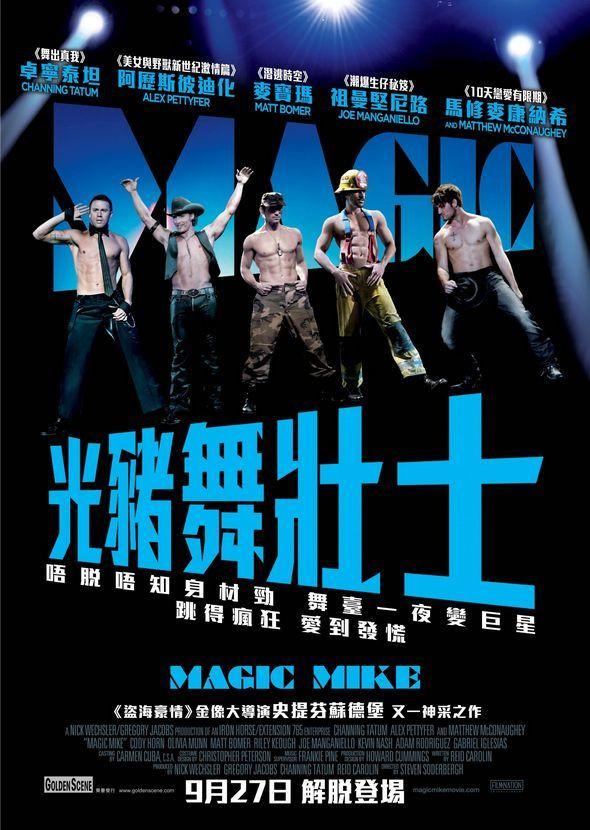 Magic Mike.jpg