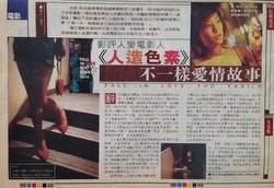 經濟日報. Hong Kong Economic Times.