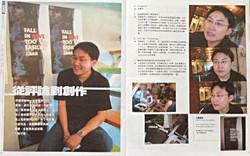 E-Magazine.