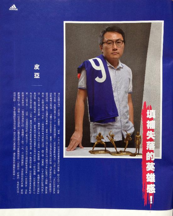 Milk誌. Milk Magazine.